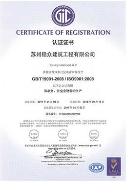 Certificate Of  Registration 2