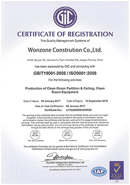 Certificate Of  Registration 1